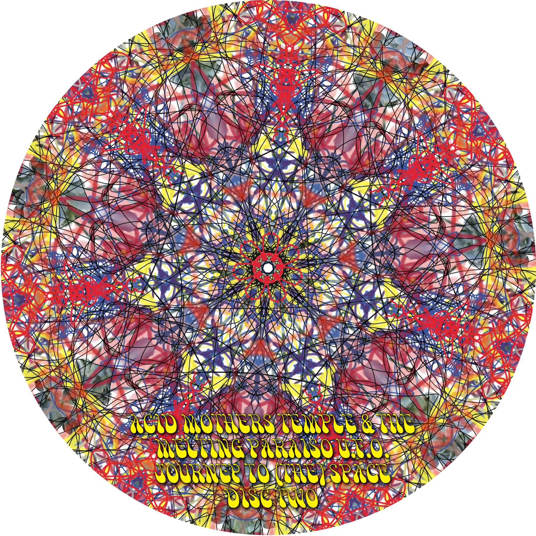 AcidMothersTemple2012-04-29TheSpaceHamdenCT.jpg