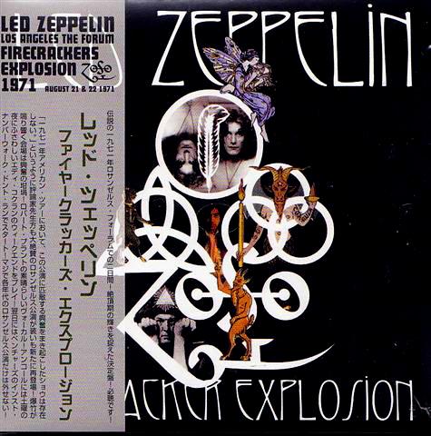 LedZeppelin1971-08-22TheForumInglewoodCA.jpg