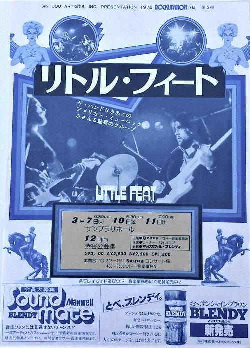 LittleFeat1978-07-04NenkinHallTokyoJapan.jpg